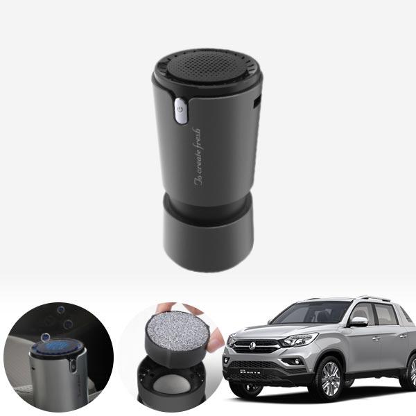 렉스턴스포츠(18~) 컵홀더용 헤파 공기청정기 PFT-012 cs04017 차량용품