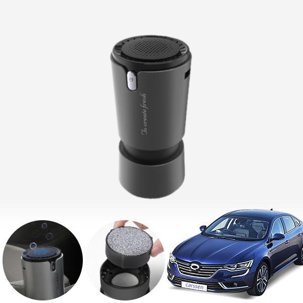 SM6' 컵홀더용 헤파 공기청정기 PFT-012 cs05013 차량용품