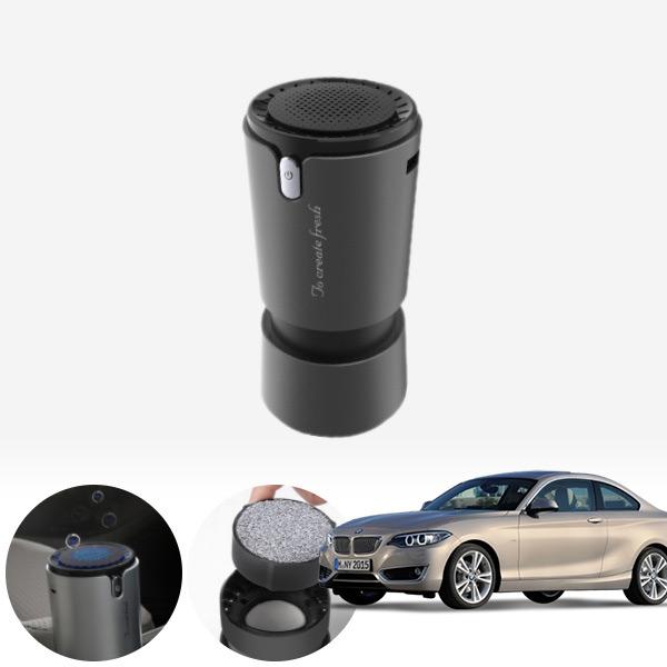 2시리즈(F45)(14~) 컵홀더용 헤파 공기청정기 PFT-012 cs06003 차량용품
