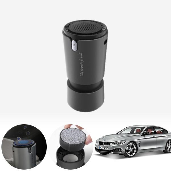 4시리즈(F32)(14~) 컵홀더용 헤파 공기청정기 PFT-012 cs06006 차량용품