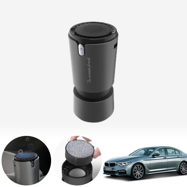5시리즈(G30)(17~) 컵홀더용 헤파 공기청정기 PFT-012 cs06037 차량용품