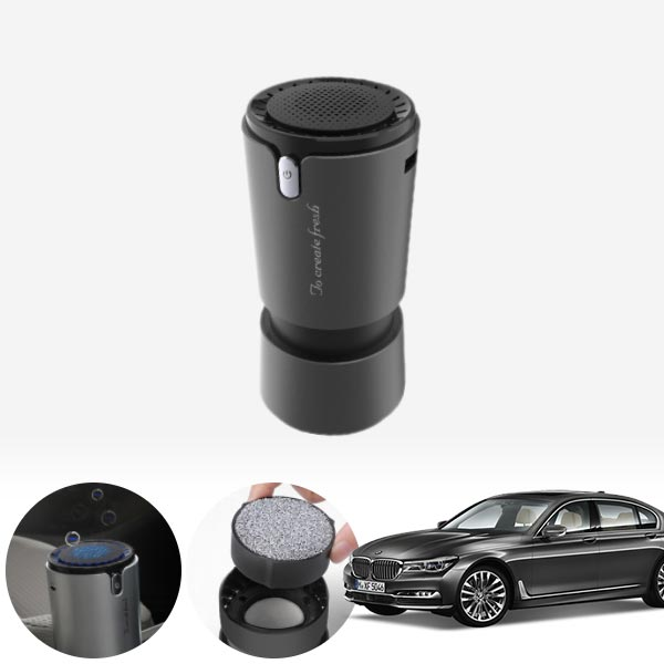 7시리즈(G11)(16~) 컵홀더용 헤파 공기청정기 PFT-012 cs06039 차량용품