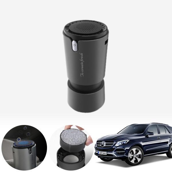 GLE클래스(W166)(15~) 컵홀더용 헤파 공기청정기 PFT-012 cs07033 차량용품