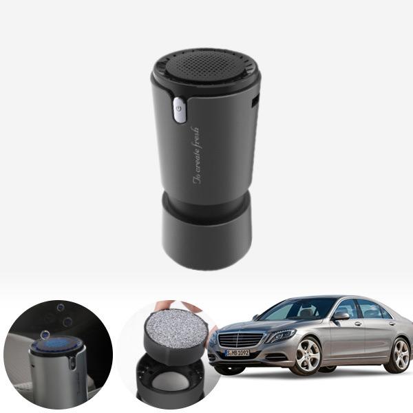 S클래스(W222)(14~) 컵홀더용 헤파 공기청정기 PFT-012 cs07036 차량용품