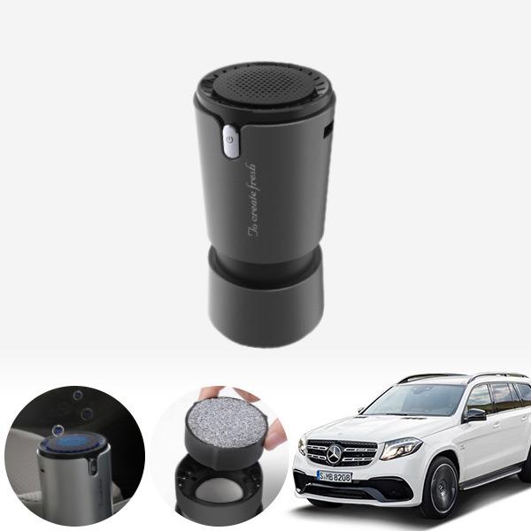 GLS클래스(X166)(17~) 컵홀더용 헤파 공기청정기 PFT-012 cs07038 차량용품