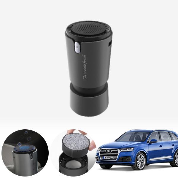 Q7(4M)(15~) 컵홀더용 헤파 공기청정기 PFT-012 cs08030 차량용품