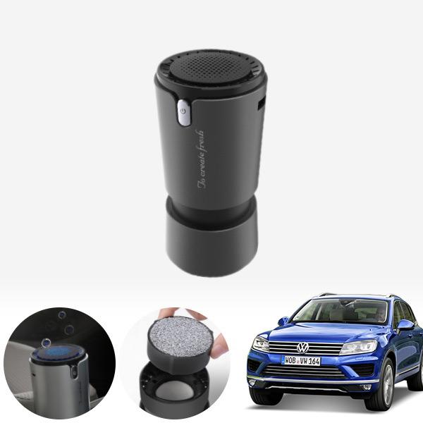 투아렉(뉴)(15~) 컵홀더용 헤파 공기청정기 PFT-012 cs09020 차량용품