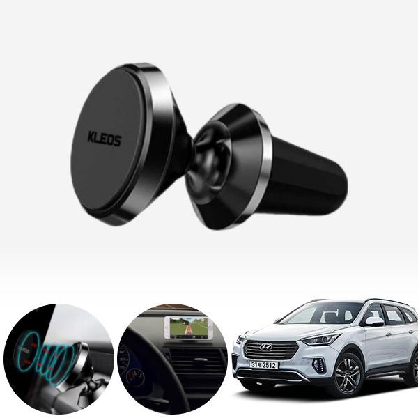 맥스크루즈 네오디움 초강력 알루미늄 핸드폰거치대 실버 PKL-103 cs01051 차량용품