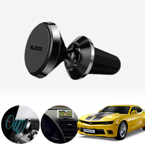 카마로 네오디움 초강력 알루미늄 핸드폰거치대 실버 PKL-103 cs03039 차량용품