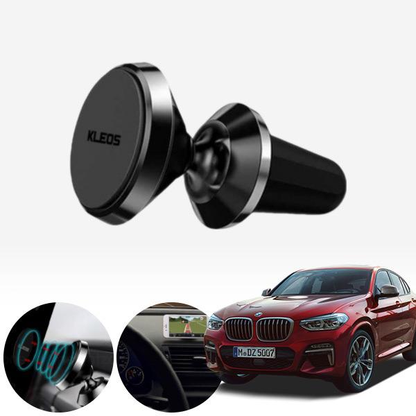 X4(F26)(14~18) 네오디움 초강력 알루미늄 핸드폰거치대 실버 PKL-103 cs06017 차량용품
