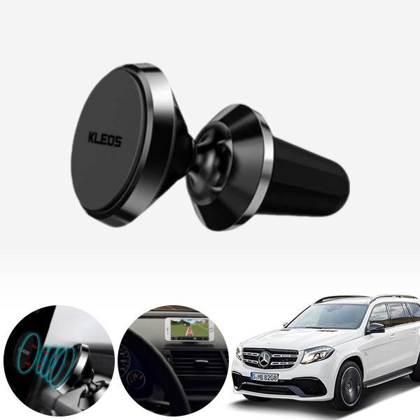 GLS클래스(X166)(17~) 네오디움 초강력 알루미늄 핸드폰거치대 실버 PKL-103 cs07038 차량용품