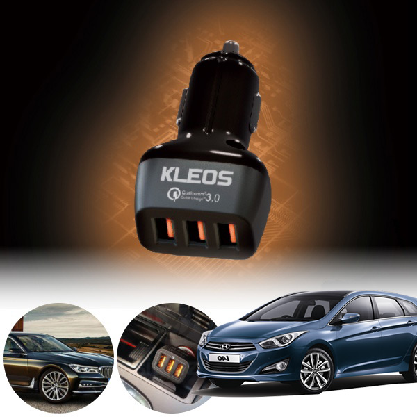 i40(11~18) 3포트 USB급속충전기 cs01012 차량용품