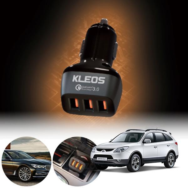 베라크루즈 3포트 USB급속충전기 cs01023 차량용품