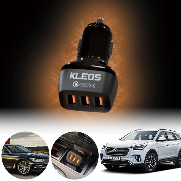 맥스크루즈 퀵차지3.0 3구 USB 급속충전기  PKL-301 cs01051 차량용품