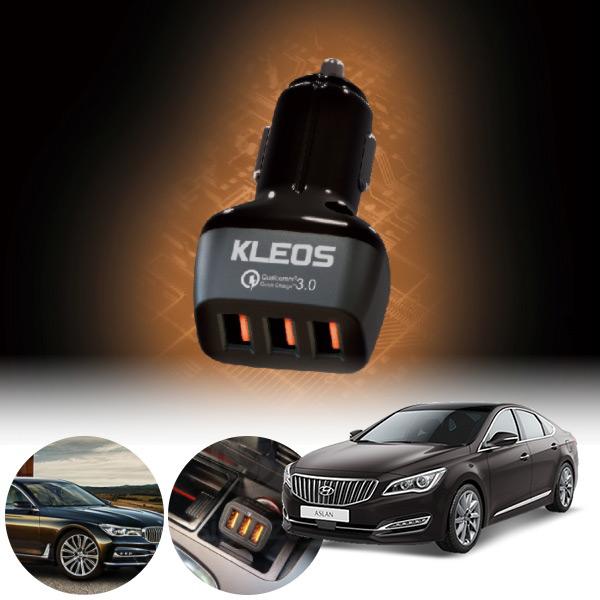 아슬란 3포트 USB급속충전기 cs01054 차량용품