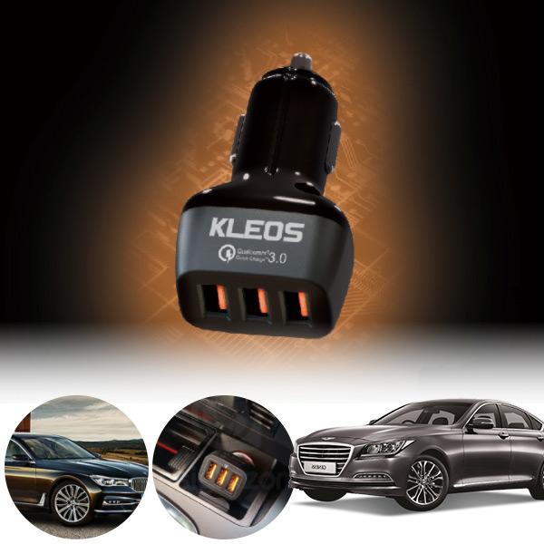 제네시스(뉴)(14~) 3포트 USB급속충전기 cs01056 차량용품