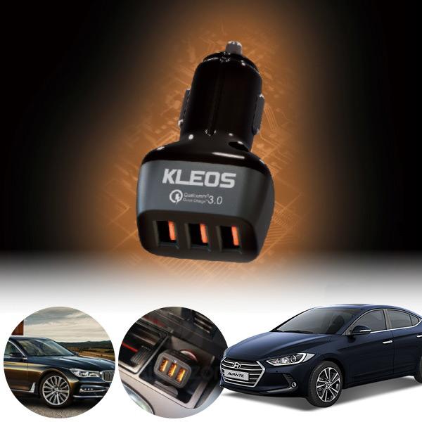아반떼AD(15~) 3포트 USB급속충전기 cs01057 차량용품