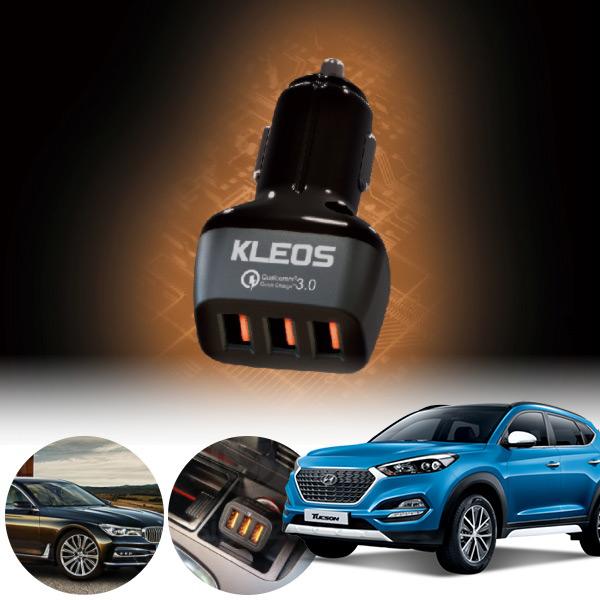 투싼(올뉴)(16~) 3포트 USB급속충전기 cs01058 차량용품
