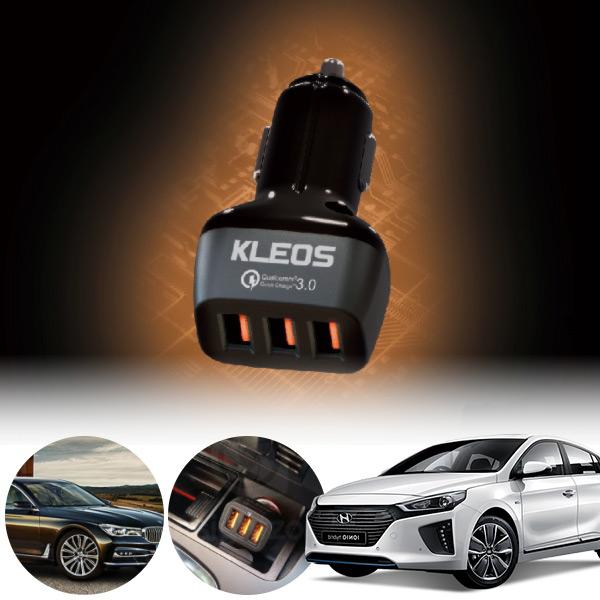 아이오닉 3포트 USB급속충전기 cs01061 차량용품