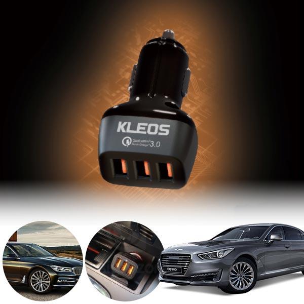 제네시스EQ900 3포트 USB급속충전기 cs01062 차량용품