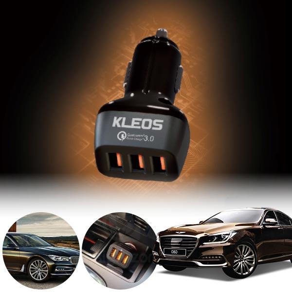 제네시스G80 3포트 USB급속충전기 cs01064 차량용품