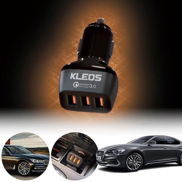 그랜져IG(17~) 3포트 USB급속충전기 cs01065 차량용품