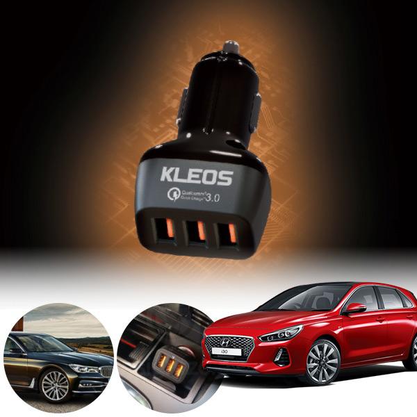 i30(PD)(16~17) 3포트 USB급속충전기 cs01066 차량용품