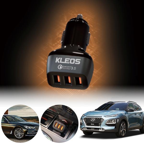 코나 3포트 USB급속충전기 cs01067 차량용품