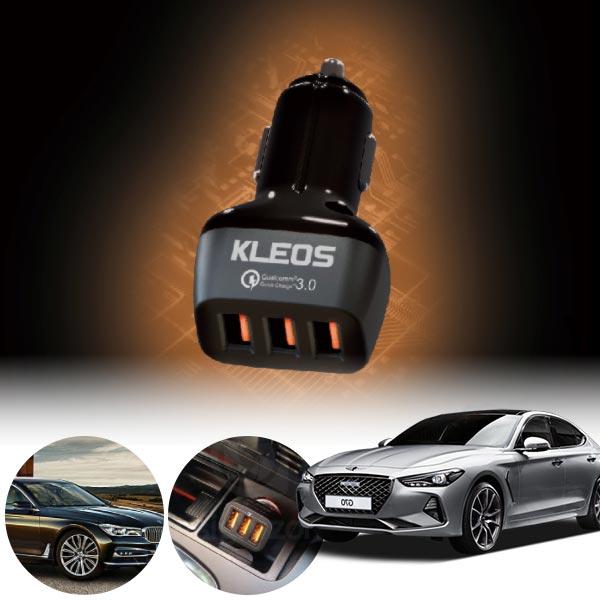 제네시스G70 3포트 USB급속충전기 cs01068 차량용품