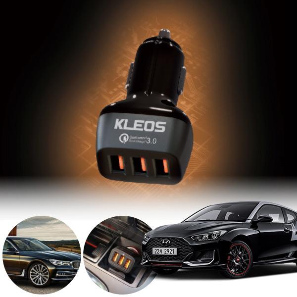 벨로스터N 퀵차지3.0 3구 USB 급속충전기  PKL-301 cs01070 차량용품