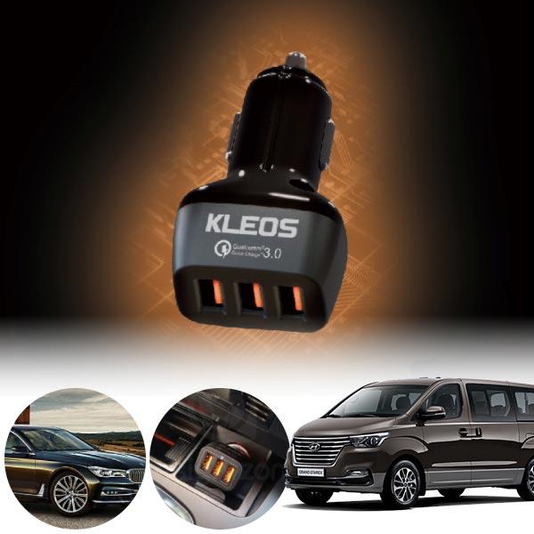 그랜드스타렉스(18~) 3포트 USB급속충전기 cs01071 차량용품