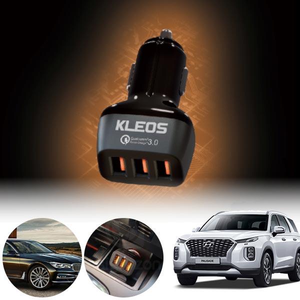팰리세이드 3포트 USB급속충전기 cs01075 차량용품