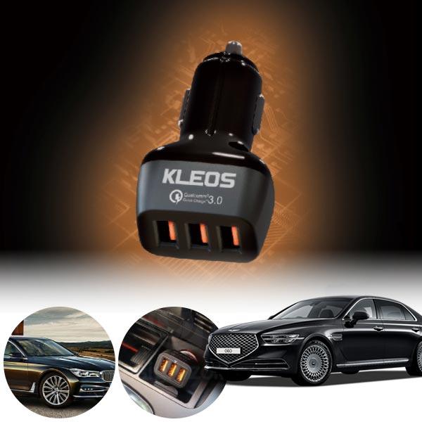 제네시스 G90 3포트 USB급속충전기 cs01077 차량용품