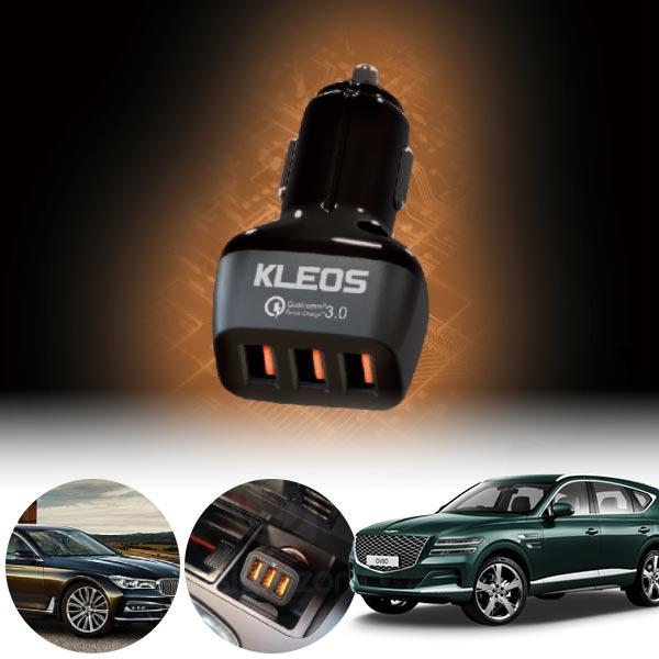 제네시스GV80 3포트 USB급속충전기 cs01080 차량용품