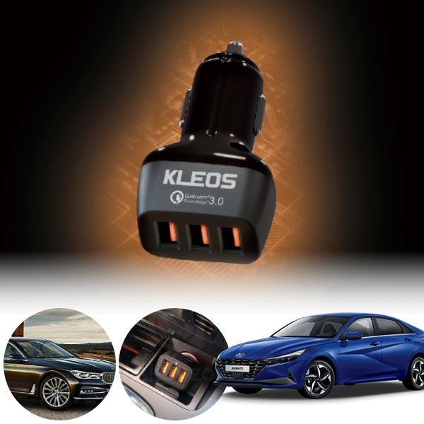 아반떼CN7 3포트 USB급속충전기 cs01081 차량용품