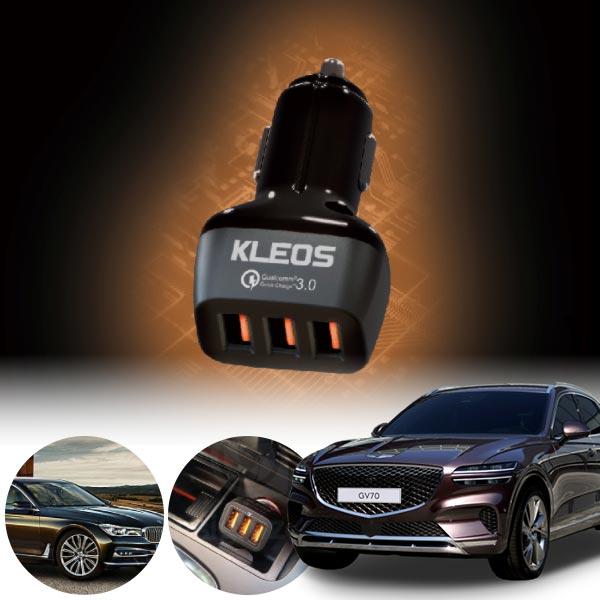 제네시스GV70' 퀵차지3.0 3구 USB 급속충전기  PKL-301 cs01082 차량용품