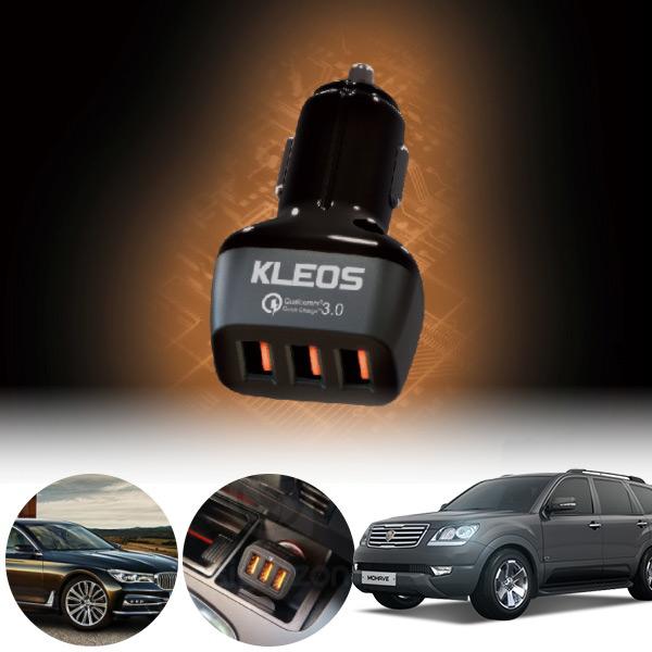 모하비 3포트 USB급속충전기 cs02034 차량용품