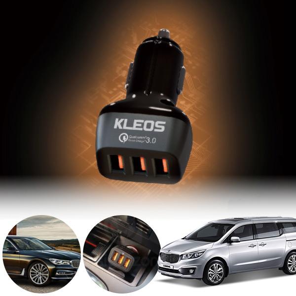 카니발(올뉴)(14~) 3포트 USB급속충전기 cs02051 차량용품