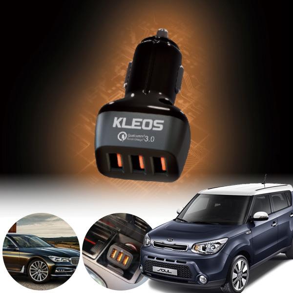 쏘울(올뉴)(14~) 3포트 USB급속충전기 cs02055 차량용품
