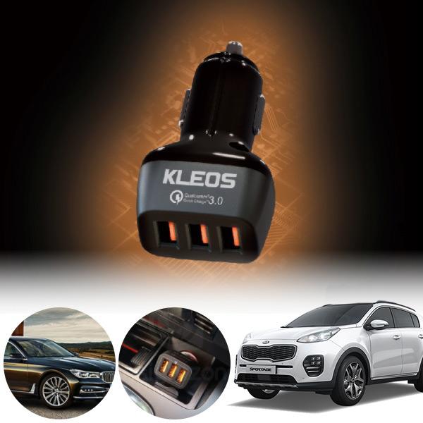 스포티지QL(16~) 3포트 USB급속충전기 cs02056 차량용품