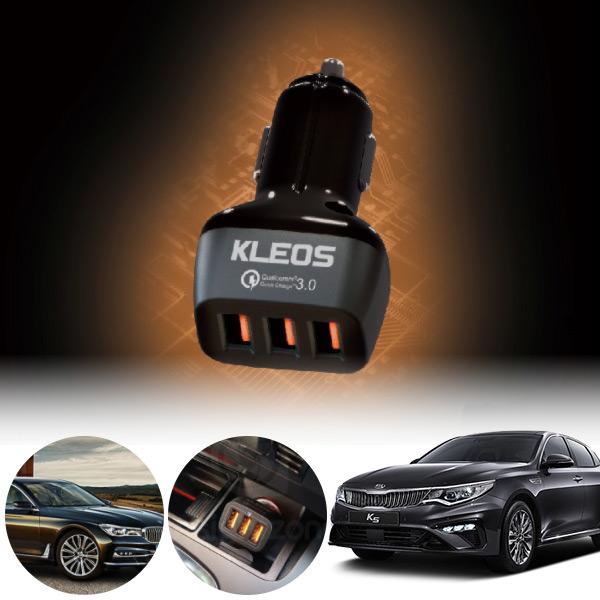 K5(올뉴)(15~) 3포트 USB급속충전기 cs02057 차량용품