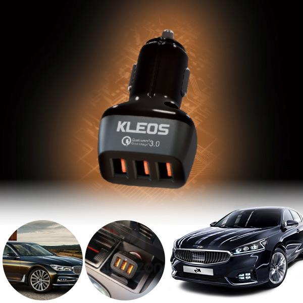 K7(올뉴)(16~) 3포트 USB급속충전기 cs02058 차량용품