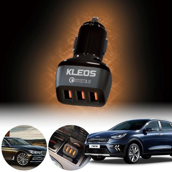니로 3포트 USB급속충전기 cs02059 차량용품