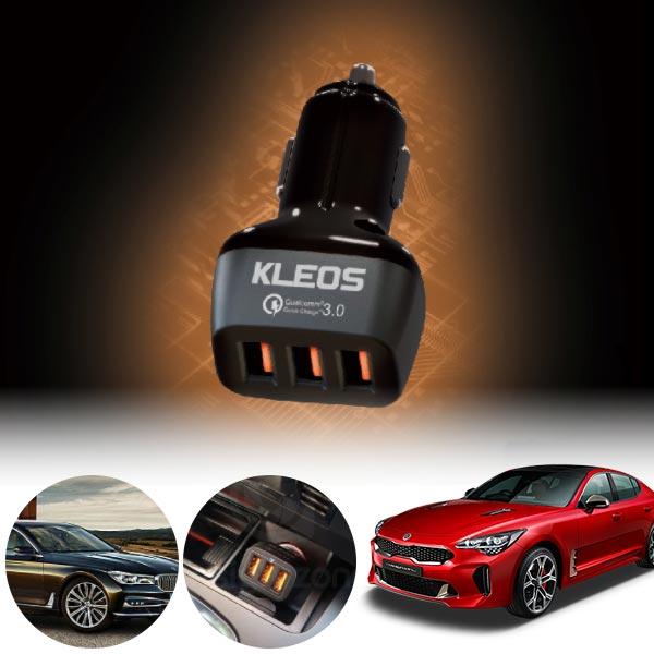 스팅어 3포트 USB급속충전기 cs02060 차량용품