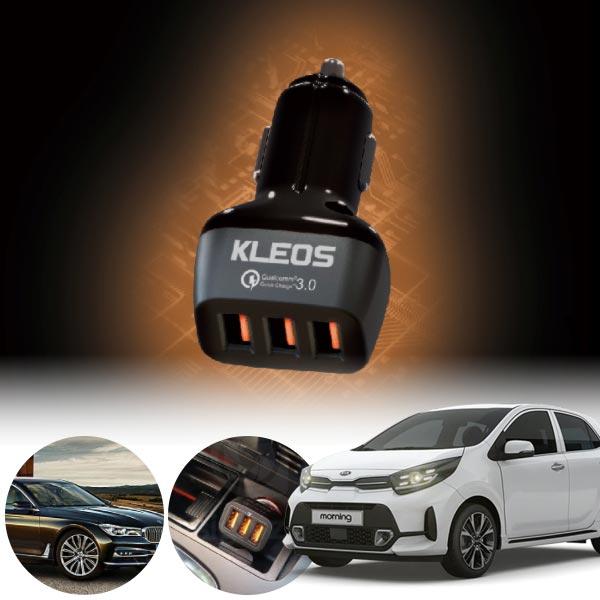 모닝(올뉴)(17~) 3포트 USB급속충전기 cs02062 차량용품