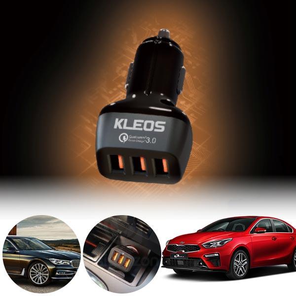 K3(올뉴)(18~) 3포트 USB급속충전기 cs02063 차량용품