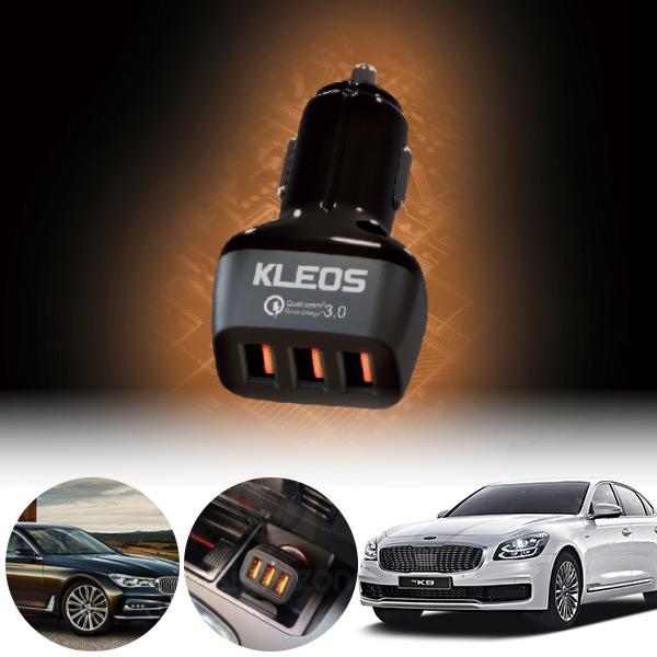 K9(더)(18~) 3포트 USB급속충전기 cs02064 차량용품