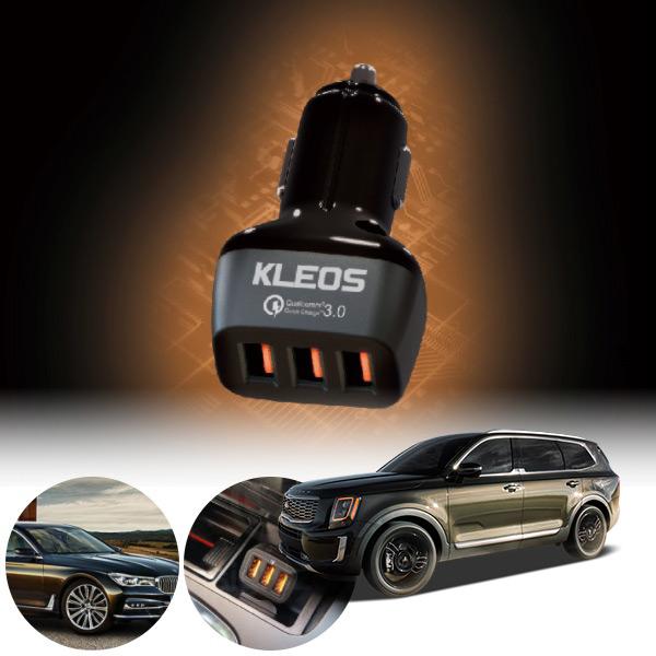텔루라이드 3포트 USB급속충전기 cs02066 차량용품