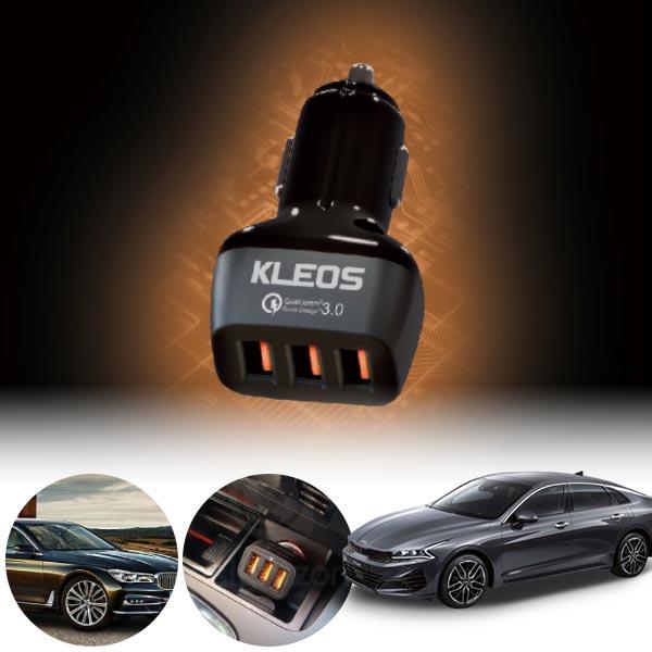 K5(3세대)2020 3포트 USB급속충전기 cs02068 차량용품
