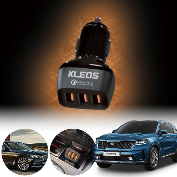 쏘렌토(MQ4) 3포트 USB급속충전기 cs02070 차량용품